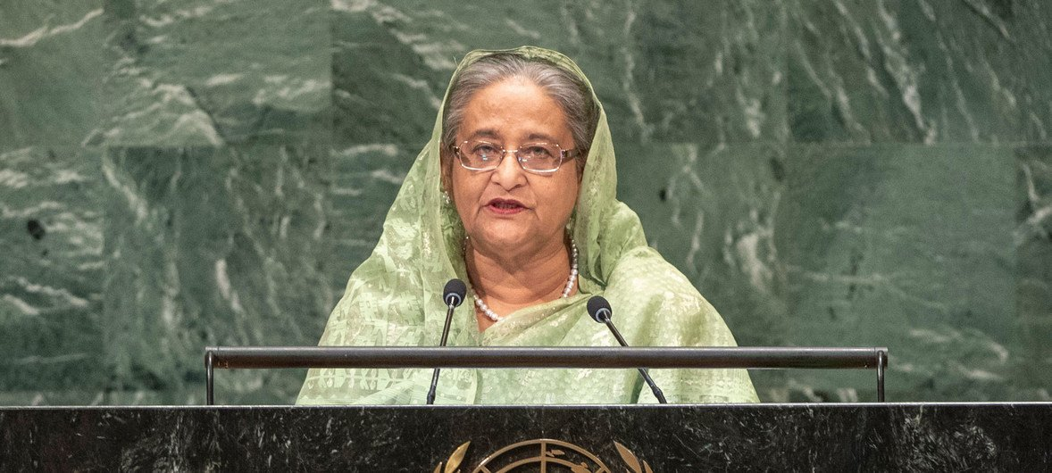 Prime Minister Sheikh Hasina of the People's Republic of Bangladesh addresses the seventy-third session of the United Nations General Assembly.