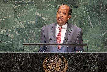Le ministre des Affaires étrangères, Mahmoud Ali Youssouf, de Djibouti, prend la parole à la soixante-treizième session de l'Assemblée générale des Nations Unies.