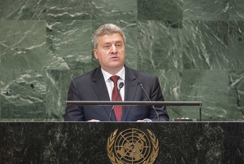 Gjorge Ivanov, President of the former Yugoslav Republic of Macedonia, addresses the general debate of the General Assembly's seventy-third session.