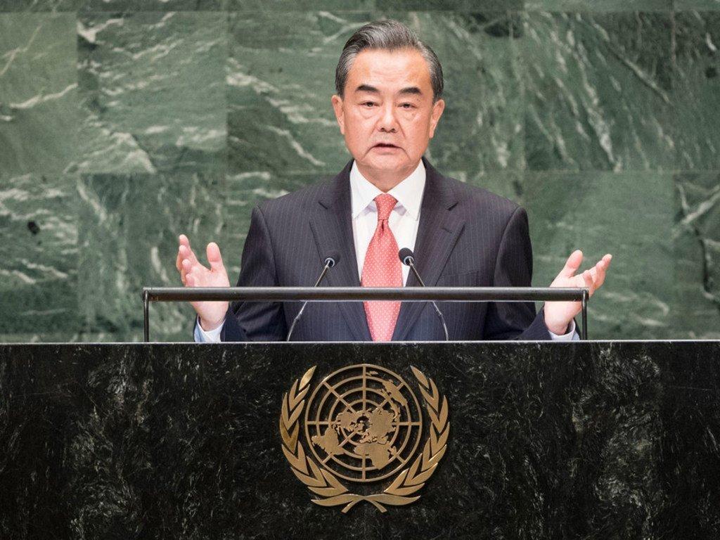 中国外交部长王毅在联大第73届会议一般性辩论中发言。
