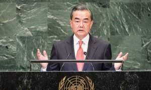 Le ministre des Affaires étrangères de la République populaire de Chine, Wang Yi, prend la parole à la soixante-treizième session de l'Assemblée générale des Nations Unies.