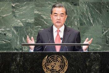 El ministro de Relaciones Exteriores de China, Wang Yi, se dirige a la Asamblea General