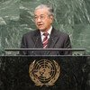 Prime Minister Mahathir bin Mohamad of Malaysia addresses the seventy-third session of the United Nations General Assembly.