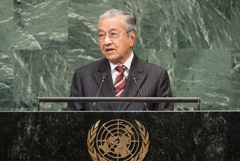 马来西亚总理马哈蒂尔在联大第73届会议一般性辩论中发言。