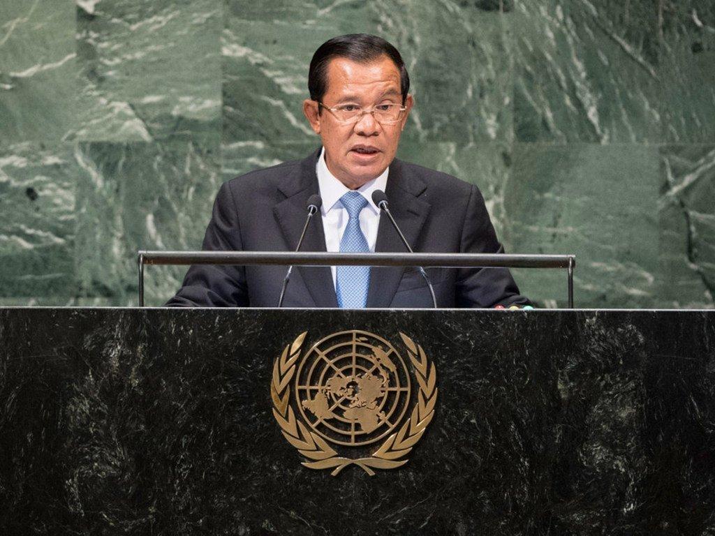 Prime Minister Samdech Akka Moha Sena Padei Techo Hun Sen of the Kingdom of Cambodia addresses the seventy-third session of the United Nations General Assembly.