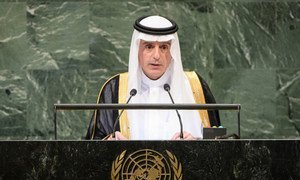 Foreign Minister Adel Ahmed Al-Jubeir of the Kingdom of Saudi Arabia addresses the seventy-third session of the United Nations General Assembly.