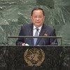 朝鲜外务相李勇浩在联大第73届会议一般性辩论中发言。