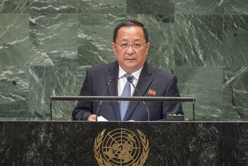Foreign Minister Ri Yong Ho of the Democratic People's Republic of Korea addresses the seventy-third session of the United Nations General Assembly.