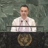 Alan Peter Cayetano, Secretary for Foreign Affairs of the Philippines, addresses the seventy-third session of the United Nations General Assembly.
