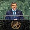 الشيخ عبد الله بن زايد آل نهيان وزير خارجية دولة الإمارات العربية المتحدة يخاطب الدورة 73 للجمعية العامة للأمم المتحدة.