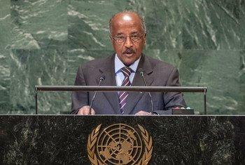 Eritrea | UN News