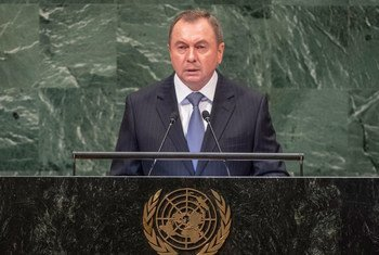 Foreign Minister Vladimir Makei of the Republic of Belarus addresses the seventy-third session of the United Nations General Assembly.