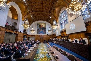 国际法院法庭。