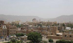 The city of Sana'a in Yemen.  2015.