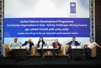 مؤتمر برنامج الأمم المتحدة الإنمائي حول منظمات المجتمع المدني الفلسطيني في غزة ما بين التحديات والفرص