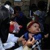 Centre de soins de santé familiale à Ibb, au Yémen