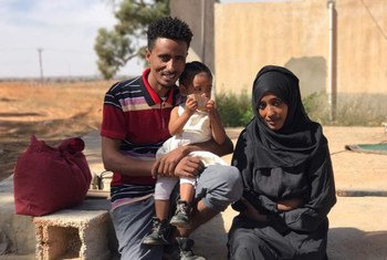 Tripoli, Libya - Mohamed and Mariam seen outside the detention center from where they are being evacuated to Niger. 16 October 2018.