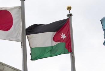 علم المملكة الأردنية الهاشمية، أمام مقر الأمم المتحدة.