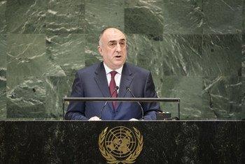 Министр иностранных дел Азербайджана Эльмар Мамедъяров выступил на сессии Генассамблеи ООН