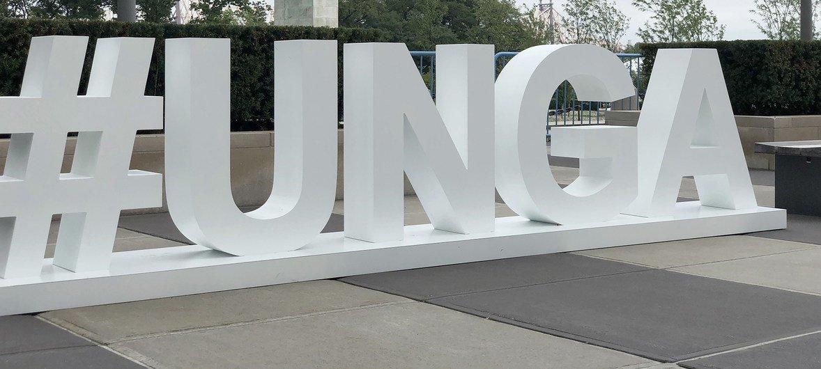 यूएन महासभा का 76वाँ सत्र.