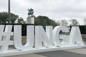 В штаб-квартире ООН прошли общие прения 73-й сессии Генассамблеи ООН.