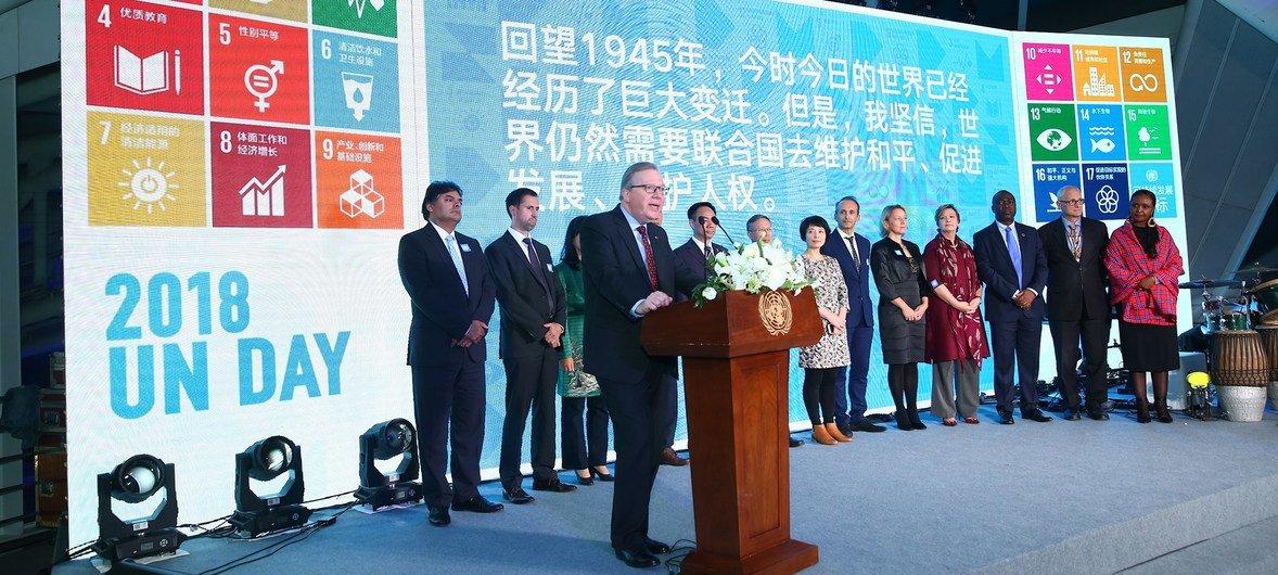 联合国驻华协调员、联合国开发计划署驻华代表罗世礼(Nicholas Rosellini)出席2018联合国日庆祝活动。