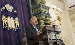 Secretário-geral discursa na Sinagoga Park East, em Nova Iorque (31 de outubro de 2018).