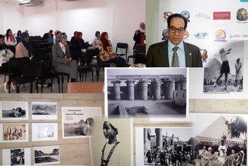 المؤتمر الدولي الثاني للسياحة والتراث بمحافظة الأقصر جنوب مصر