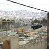 Школа Куртоба находится внутри контролируемой израильскими военными зоны в Хевроне, на Западном берегу. На фото: вид из здания школы.
