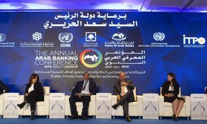 المؤتمر المصرفي العربي السنوي في بيروت - تشرين الثاني/نوفمبر 2018