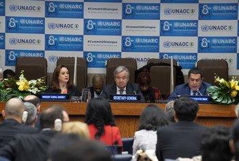 Восьмой форум Альянса цивилизаций в штаб-квартире ООН в Нью-Йорк