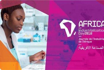 La Journée de l'industrialisation de l'Afrique est célébrée chaque année le 20 novembre