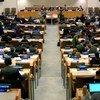 Зал, в котором заседают делегаты одного из шести главных комитетов Генеральной Ассамблеи ООН