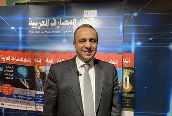 السيد وسام حسن فتوح، الأمين العام لاتحاد المصارف العربية.