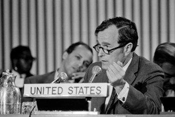 George H W Bush a occupé de nombreux postes dont celui de Représentant permanent des États-Unis auprès des Nations Unies de 1971 à 1973.