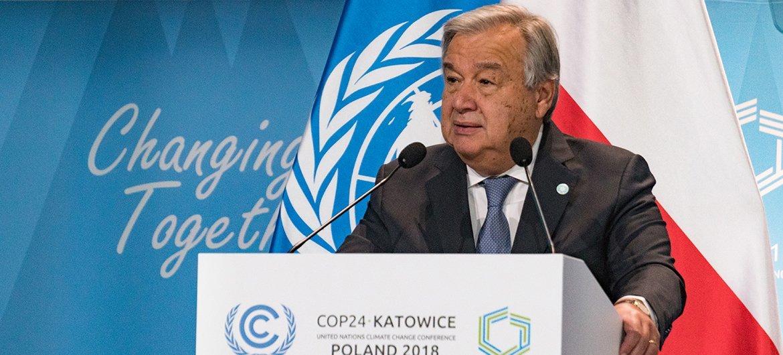 الأمين العام أنطونيو غوتيريش يتحدث في الجلسة رفيعة المستوى لمؤتمر الأمم المتحدة للمناخ في كاتوفيتشي في بولندا، 3 ديسمبر/كانون الأول 2018.