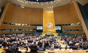 The seat of the International Olympic Committee (IOC) at the General Assembly Hall in the United Nations Headquarters in New York.