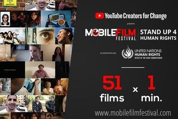 The Mobile Film Festival, 2018, celebrates Human Rights through the one-minute videos of filmmakers from around the globe.