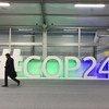 На конференции в Катовице решали, как выполнять Парижское соглашение по климату