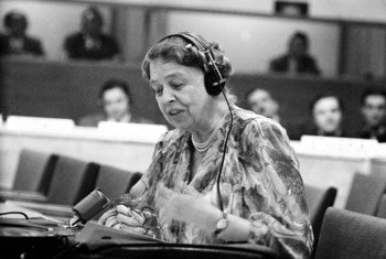 Bi. Eleanor Roosevelt