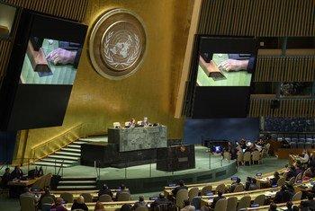 联大于2018年12月6日就美国提出的谴责哈马斯决议草案进行投票。草案最终以未能获得三分之二多数的结果而未获通过。