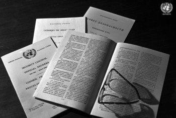 Documentos oficiales del Consejo de Seguridad en diferentes idiomas, entre ellos el español.