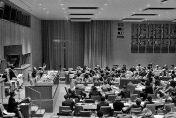 Réunion de la Quatrième Commission en novembre 1978 au siège de l'ONU.