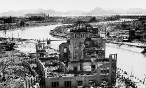 The remains of the Prefectural Industry Promotion Building, after the dropping of the atomic bomb, in Hiroshima, Japan. This site was later preserved as a monument.