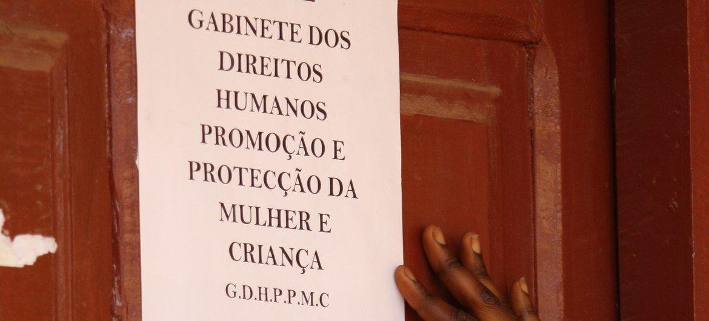 Esquadra da Polícia na Guiné-Bissau.