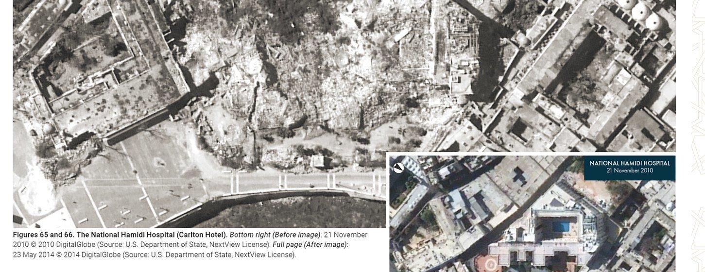 Avaliação inicial foi feita através de imagens de satélite, antes da visita de historiadores e arqueólogos que fizeram um exame mais detalhado