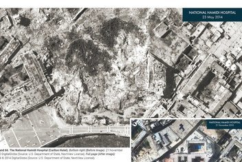 The National Hamidi Hospital, Ancient City of Aleppo, Syria. Satellite views from 2010 and 2014, before and after the ongoing conflict in Syria destroyed the site.