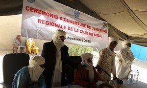 Opening of an antenna of the Truth, Justice and Reconciliation Commission (CVJR) in Kidal, Mali