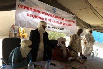 Ouverture d'une antenne de la Commission Vérité, Justice et Réconciliation (CVJR) à Kidal,