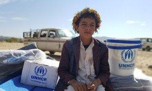 Moheeb, de 8 anos, teve de fugir de sua casa e é agora um dos 2 milhões de pessoas deslocadas internamente no Iémen.